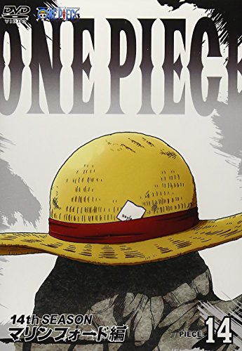 ONE PIECE ワンピース 14thシーズン マリンフォード編 piece.14 [DVD]