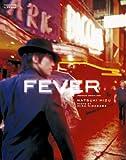 FEVER 水夏希写真集 Premium Cover Ver. (タカラヅカMOOK) 画像