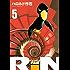 RiN(5) (月刊少年マガジンコミックス)