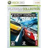 テストドライブ アンリミテッド Xbox 360 プラチナコレクション