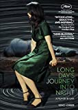 Long Day's Journey Into Night [DVD]