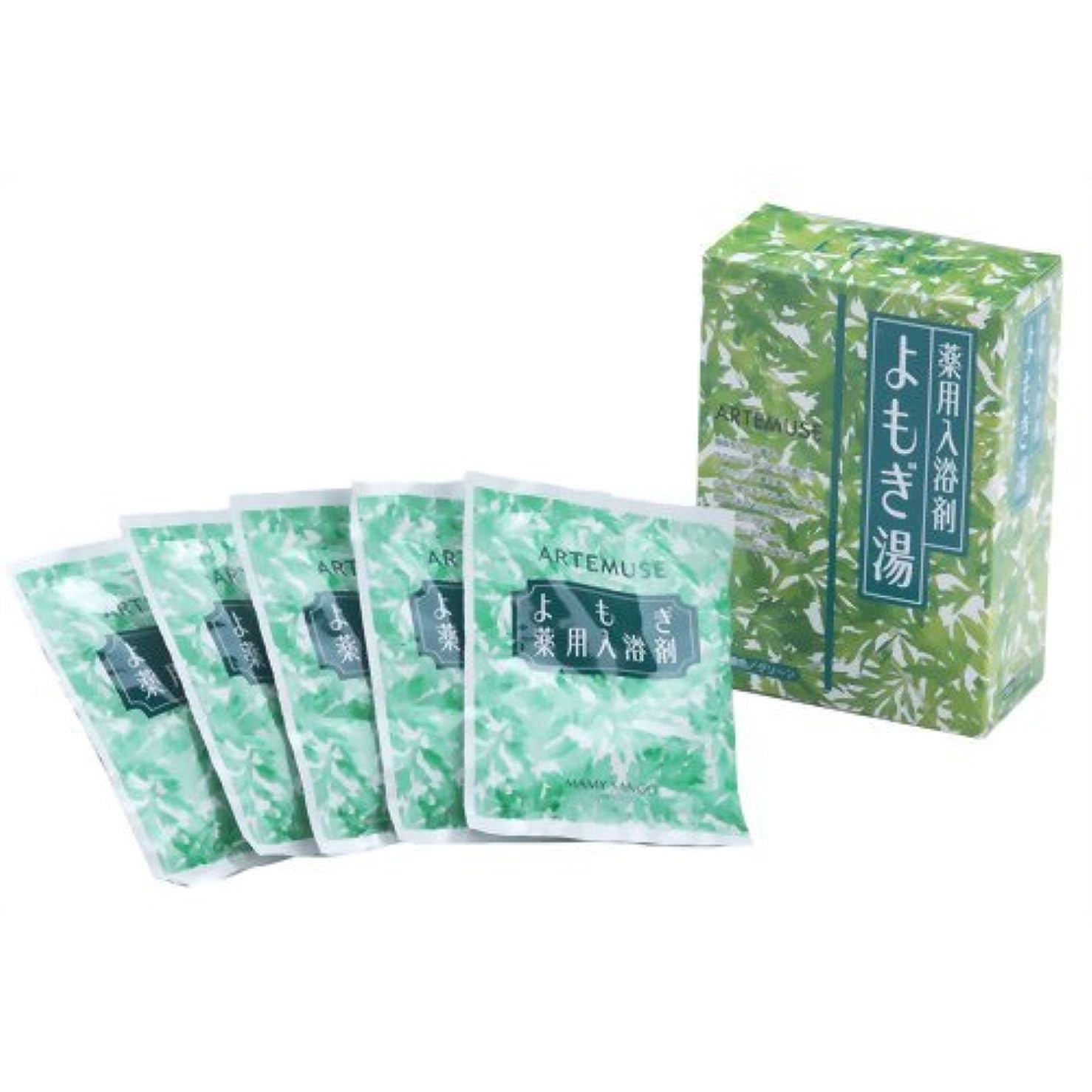 降伏発行宮殿三興物産 よもぎ薬用シリーズ よもぎ薬用入浴剤 (分包) 30g×5包入