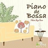 ピアノ・デ・ボッサ