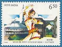 Cities of India - Cuttack City, Cuttack, Barabati Fort, Orissi Dancer Indian Stamp