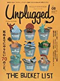 HOUYHNHNM Unplugged ISSUE 08 2018 AUTUMN WINTER (講談社 Mook(J))