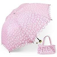 日傘レースレディース日傘傘結婚式の撮影折りたたみ旅行夏傘用花嫁介添人ブライダル抗UV刺繍入り日焼け止め折りたたみパラソル傘 (Color : Pink)