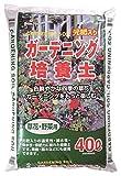 グリーンプラン 培養土 ガーデニング培養土40L