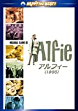 アルフィー (1966) [DVD]
