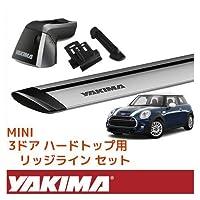 [YAKIMA 正規品] MINI ミニ ハードトップ フラッシュレール付き車両 ベースラックセット (リッジライン+リッジクリップ9+ジェットストリームバーS)