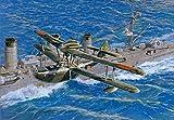 フジミ模型 1/72 CシリーズNo.38 愛知 九八式水上偵察機 (夜偵) C38