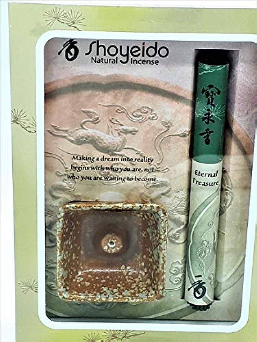 ファンタジー思春期競合他社選手Shoyeido 's Eternal Treasureお香ギフトセット