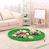 Wishtime おもちゃ 収納 マット 特大サイズ150cm バック 収納袋 おかたづけ おもちゃ雑貨 レジャーシート レジャーマット 超簡単収納 便利グッズ(みどり)