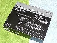 Complete kit plus (ダイソン掃除機用ヘッド)