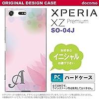 SO04J スマホケース Xperia XZ Premium ケース エクスペリア XZ プレミアム イニシャル ぼかし模様 ピンク nk-so04j-1593ini I