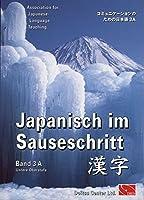 Japanisch im Sauseschritt 3A. Standardausgabe: Modernes Lehr- und Uebungsbuch. Untere Oberstufe