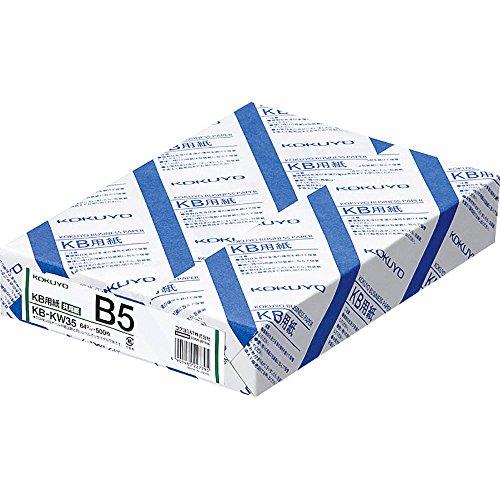 KB用紙(共用紙) B5 500枚 KB-KW35