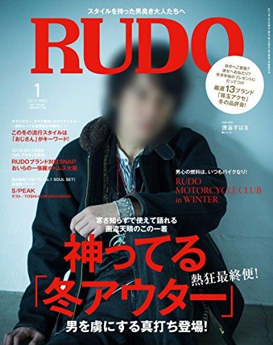 RUDO(ルード) 2017年 01 月号