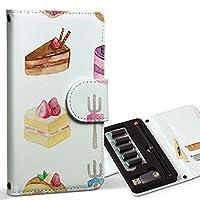 スマコレ ploom TECH プルームテック 専用 レザーケース 手帳型 タバコ ケース カバー 合皮 ケース カバー 収納 プルームケース デザイン 革 デザート 食べ物 水彩 009633