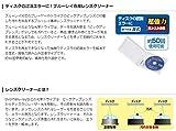 エレコム レンズクリーナー ブルーレイ専用 読み込みエラー解消 湿式 PlayStation4対応 【日本製】 CK-BR3 画像