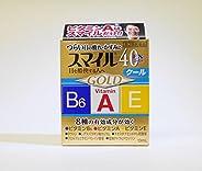 【第2類医薬品】スマイル40EX ゴールド 13mL ×2