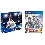 PlayStation 4 FIFA 18 Pack + 戦場のヴァルキュリア4 - PS4 セット