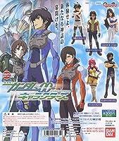 機動戦士ガンダムOOキャラクターズ1 全5種格安