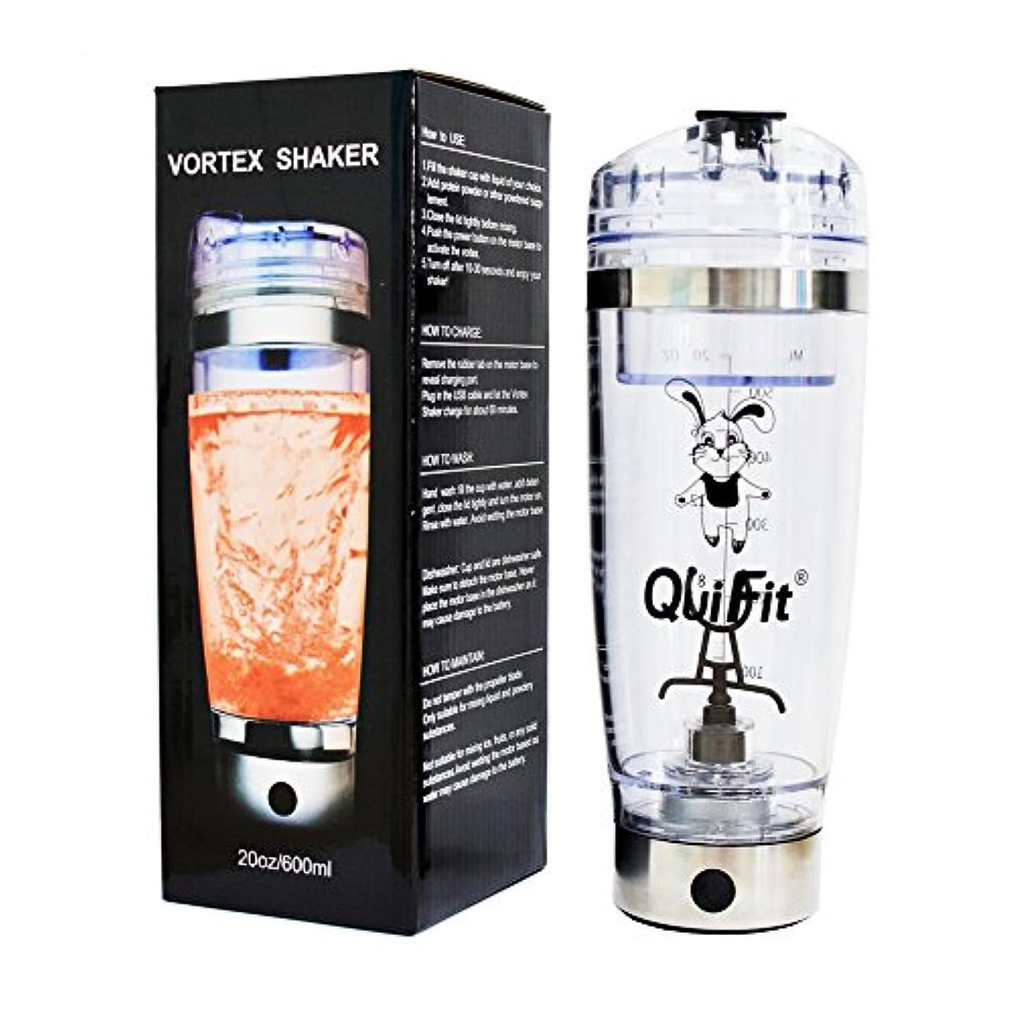 腐敗パリティアニメーション電気タンパク質振動瓶、QuiFit 20 OZ USB充電式タンパク質スクロールカップ、パウダーシェイクに適した電動ポータブル自動ミキサー、100%リーク防止保証 - BPAなし (600ml)