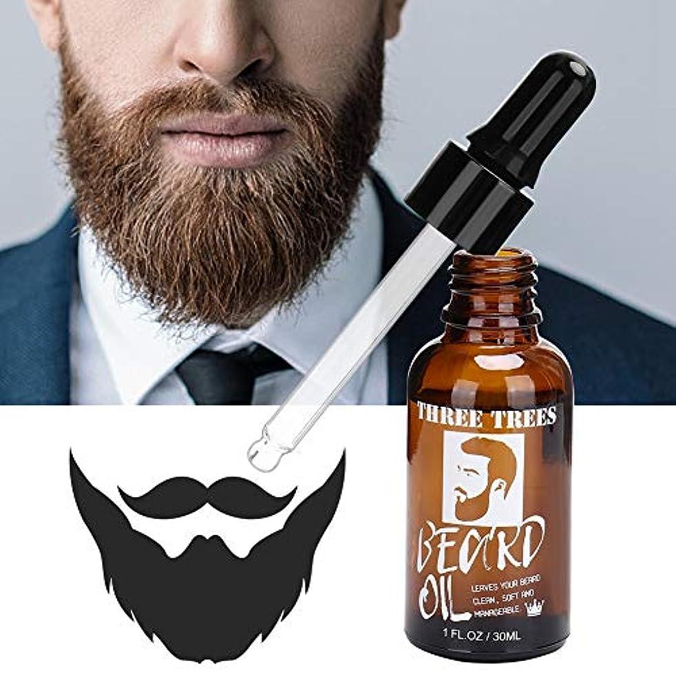 賛辞きゅうり口実男性のひげの油、ひげのケア血清男性の栄養のひげの油ひげの成長ソフト保湿のひげのケアオイル