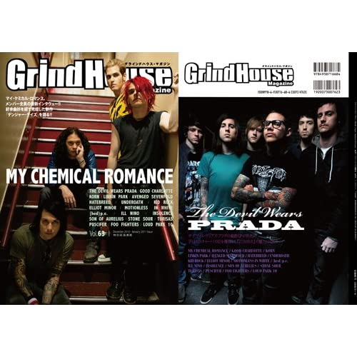 GrindHouse magazine/グラインドハウス・マガジン Vol.63 (December 2010 - January 2011 Issue [MY CHEMICAL ROMANCE & THE DEVIL WEARS PRADA])