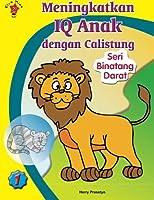 Meningkatkan IQ Anak dengan Calistung (Indonesian Edition) [並行輸入品]