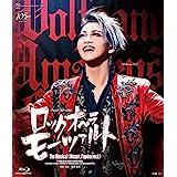 星組東京建物 Brillia HALL公演 フレンチ・ミュージカル『ロックオペラ モーツァルト』 [Blu-ray]