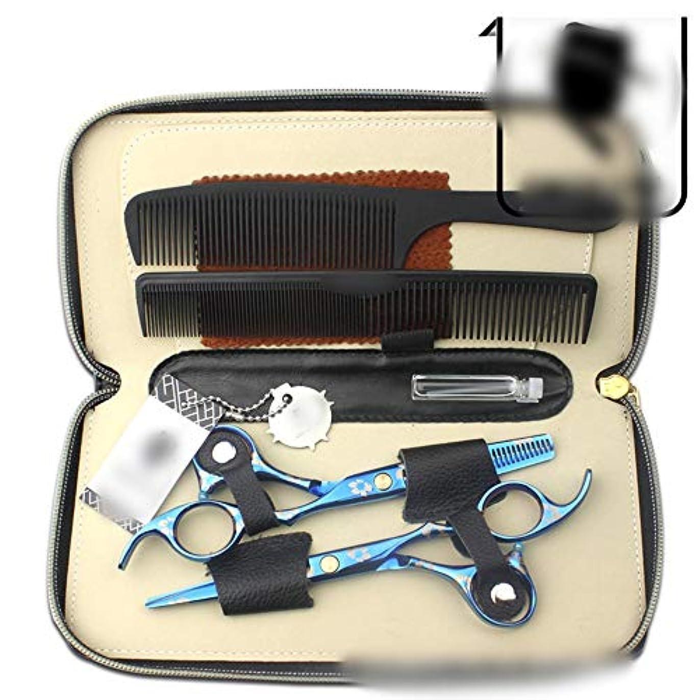狂ったパーツプレビスサイト6.0インチのヘアカラーはさみセット、ブルーチェリープロ理髪ツールセット ヘアケア (色 : 青)