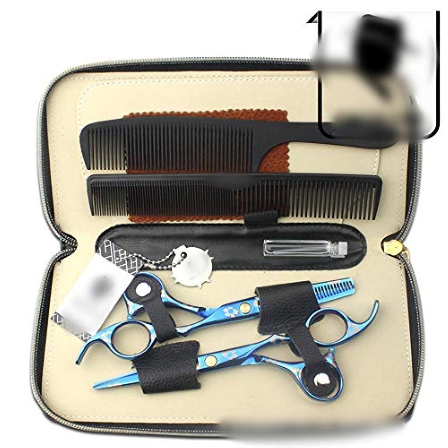 フラフープありがたいハグ6.0インチのヘアカラーはさみセット、ブルーチェリープロ理髪ツールセット ヘアケア (色 : 青)