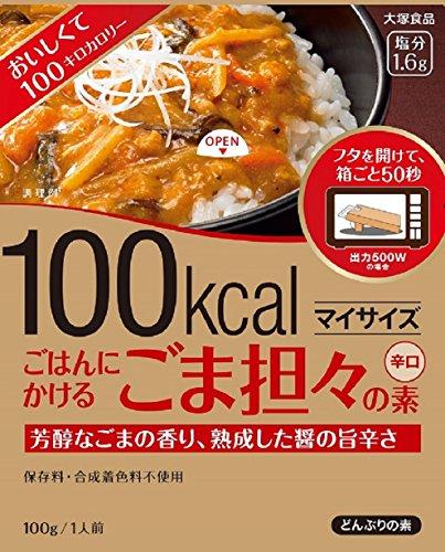 大塚食品 マイサイズ ごま坦々の素 【辛口】 100g × 10箱