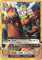 Fire Emblem 0cipherカードゲームThe Selfish Free Knight、Fergus b10–021N