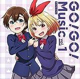 【Amazon.co.jp限定】TVアニメ『ライフル・イズ・ビューティフル』挿入歌シングル「GO! GO! Music vol.1」 (デカジャケット付)