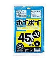 アズワン ゴミ袋 45L(0.04mm厚)厚口タイプ ブルー 入数10枚/61-7338-95