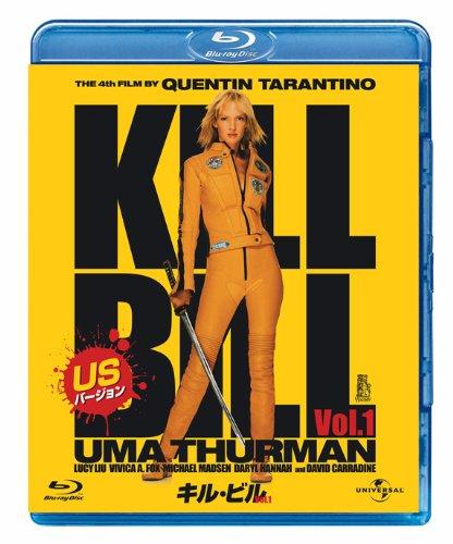 キル・ビル Vol.1<USバージョン> [Blu-ray]