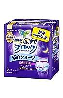 【花王】ロリエ スーパーガード 安心ショーツタイプ (5コ) ×10個セット