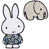 ミノダ ミッフィー 刺繍デコシール miffy ぞうといっしょ D02R8639