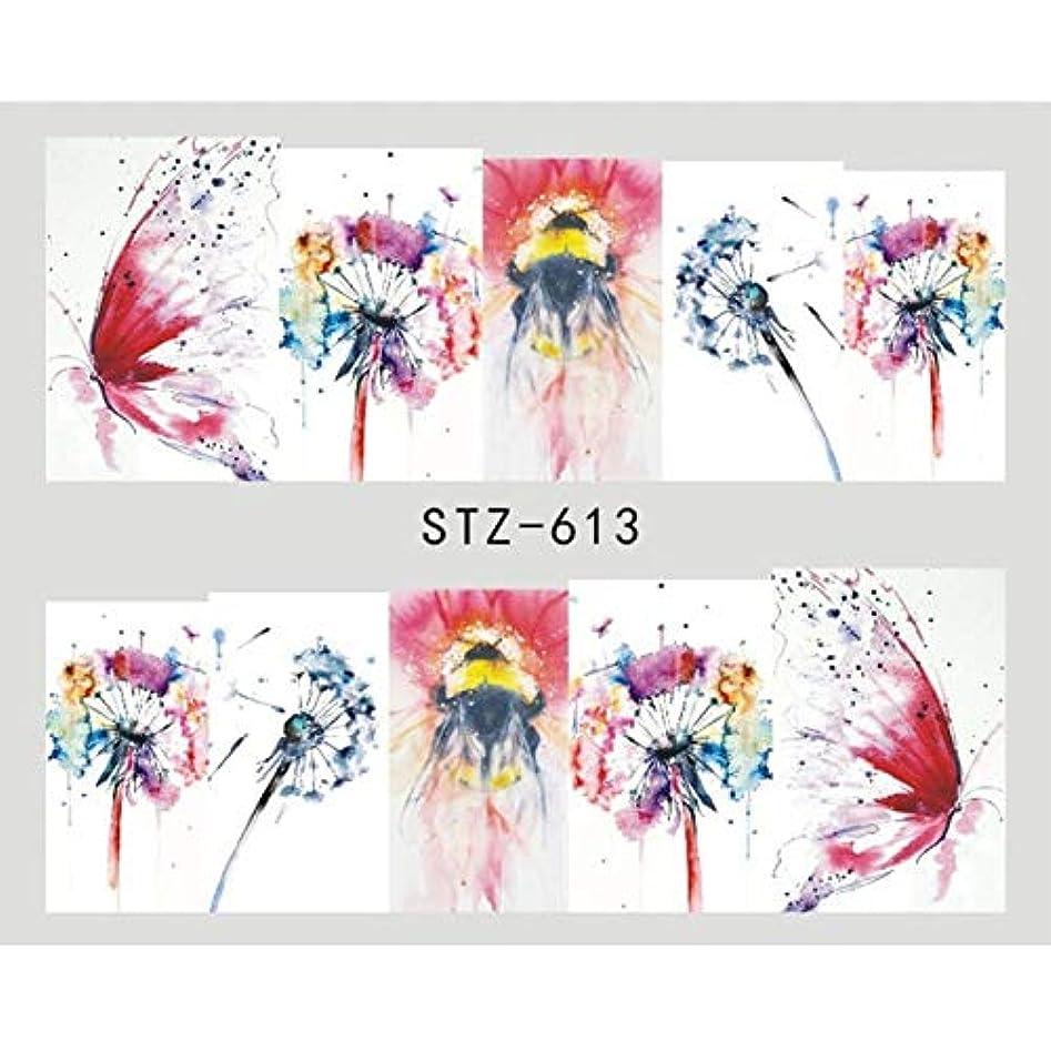 粘性のスコア。SUKTI&XIAO ネイルステッカー 1ピース夏ネイルアート水転写ステッカーデカールラップタトゥー蜂スライダー用ネイルビーマニキュア装飾