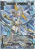 【SECRET】ウィクロス WXK09-006S 天色の巫女 タマヨリヒメ (SC シークレット) WXK-P09 ディセンブル