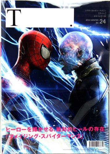 シアターカルチャーマガジンT. [ティー] TOHOシネマズ 2014 WINTER No24