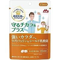森永乳業 強いカラダへ ラクトフェリン&シールド乳酸菌 15日分 【1秒腸活】