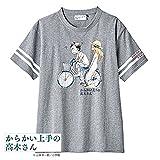 【Mサイズ】 からかい上手の高木さん Tシャツ メンズ