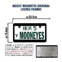 ムーンアイズ(MOONEYES) ナンバープレートフレーム ノーマル ブラック プレーン 2枚セット_NF-MG057BKPL2P-MON