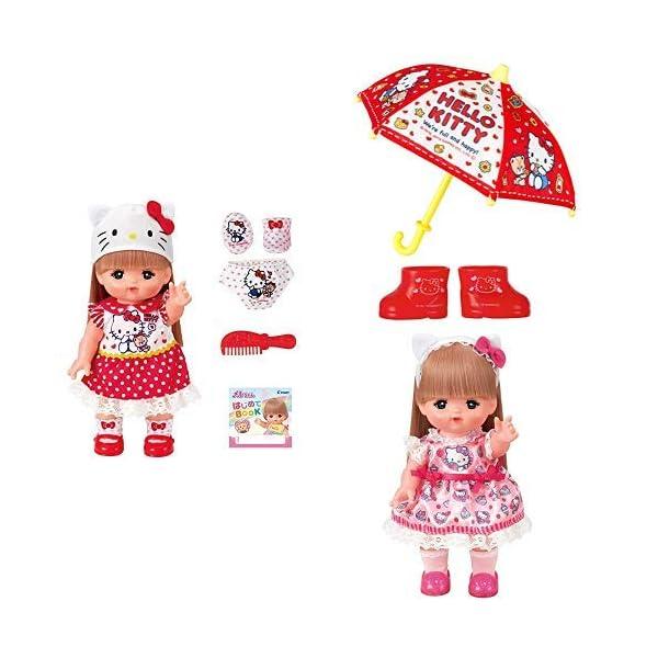 ハローキティメルちゃん&おようふく&かさセットの商品画像