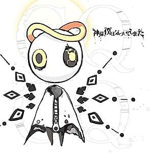 【Amazon.co.jp限定】CQCQ(初回限定盤)(オリジナル缶バッジ(東野へいとVer.)付き)