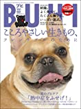 Buhi vol.03 (OAK MOOK 154) 画像