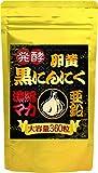 発酵黒にんにく卵黄&濃縮マカ+亜鉛 360粒